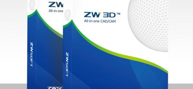 ZW3D 2015 évaluation