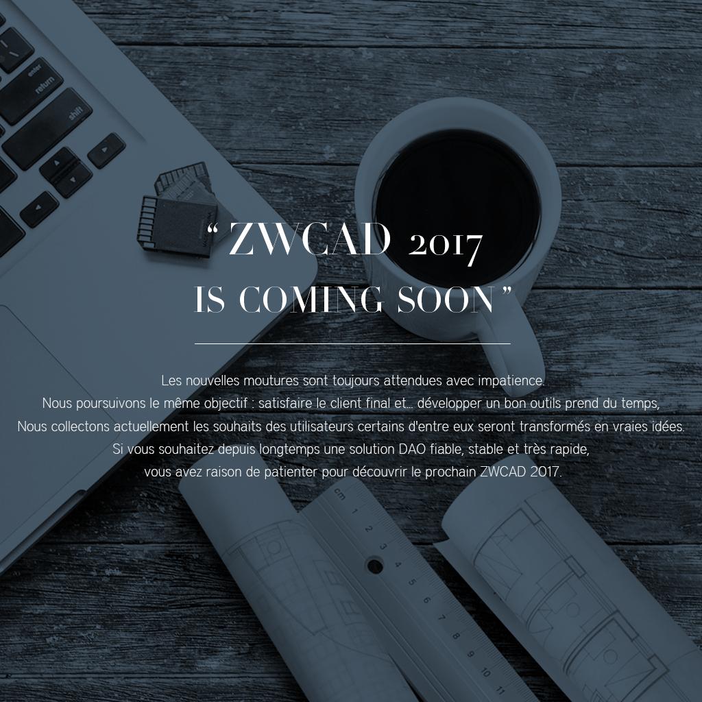 Banner_ZWCAD_2017_Coming_Soon