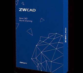 ZWCAD 2020 Essai gratuit 30 jours